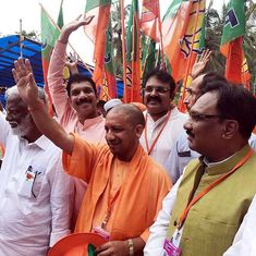 BJP's Jana Raksha Yatra: Political murderers are being given protection in Kerala, says Adityanath
