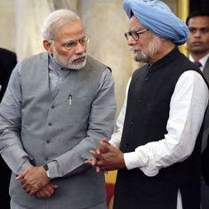 नरेंद्र मोदी को नोटबंदी की भूल स्वीकार लेने के मनमोहन सिंह के मशविरे सहित आज के ऑडियो समाचार