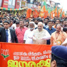 केरल में भाजपा-आरएसएस के कितने कार्यकर्ता मारे गए? ज़वाब भाजपाइयों के पास भी एक सा नहीं है!