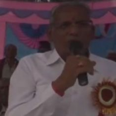 Watch: At a local wrestling match in Chhattisgarh, BJP MP uses a sexist, derogatory term for women