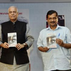 Arvind Kejriwal (and not Yashwant Sinha) was the surprise at Manish Tewari's book launch