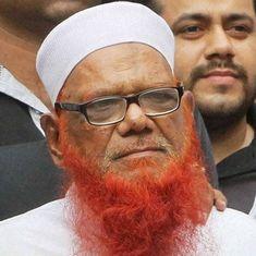 सोनीपत बम धमाका मामला : अब्दुल करीम टुंडा को आजीवन कारावास की सज़ा