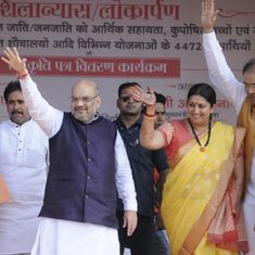The big news: Amit Shah, Smriti Irani take on Rahul Gandhi in Amethi, and nine other top stories