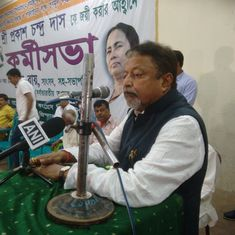 Former Trinamool leader Mukul Roy resigns from Rajya Sabha and all party posts