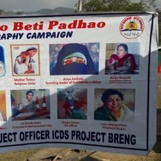 Jammu and Kashmir orders inquiry after separatist Asiya Andrabi features in female achievers' poster