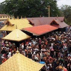 सबरीमाला मंदिर बोर्ड के प्रमुख का बयान, महिलाएं आईं तो मंदिर सेक्स टूरिज्म स्पॉट हो जाएगा
