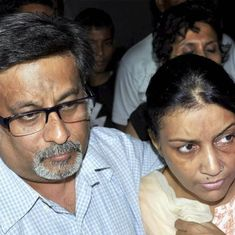 Rajesh and Nupur Talwar will not be released from Dasna Jail on Friday, says lawyer
