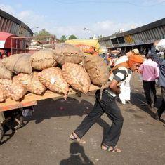मोदी सरकार की यह योजना क्या किसानों के साथ भाजपा के लिए भी राहत बन पाएगी?