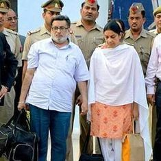 Aarushi-Hemraj murder: Rajesh and Nupur Talwar released from Dasna jail