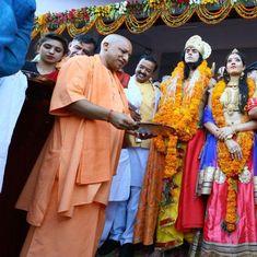 योगी आदित्यनाथ ने मोदी सरकार को राम राज्य लाने की कोशिशों में जुटा बताया और अन्य ऑडियो समाचार