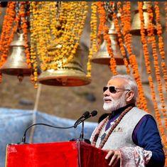 प्रधानमंत्री नरेंद्र मोदी द्वारा अब तक 775 बार भाषण दिए जाने सहित आज की प्रमुख सुर्खियां