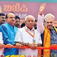 कर्नाटक : मुख्यमंत्री बनते ही येद्दियुरप्पा द्वारा ख़ुफ़िया प्रमुख को बदलने का मकसद क्या है?