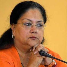 राजस्थान : क्यों आनंदपाल की मां ने भाजपा के खिलाफ न उतरकर उसकी चिंता बढ़ा दी है