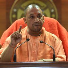 Uttar Pradesh CM Adityanath's office repainted saffron