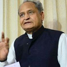 अशोक गहलोत राजस्थान के मुख्यमंत्री होंगे, सचिन पायलट को उप मुख्यमंत्री का पद मिला