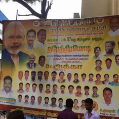 Pictures of living persons can't be used on banners, hoardings anymore: Madras High Court