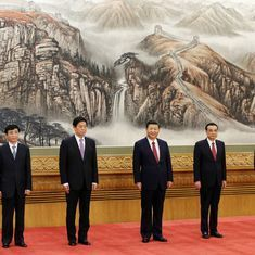 China announces its top leadership for the next term, does not name Xi Jinping's successor