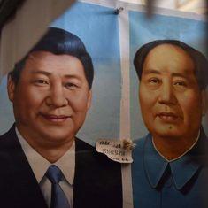 चीन में राष्ट्रपति शी जिनपिंग को माओ जैसा दर्जा दिया गया
