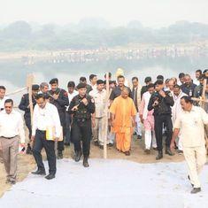 Uttar Pradesh CM Adityanath reaches Taj Mahal, participates in cleanliness drive