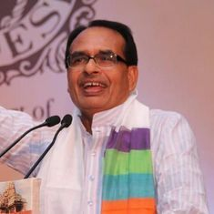 Madhya Pradesh: BJP government gives minister of state status to five religious leaders