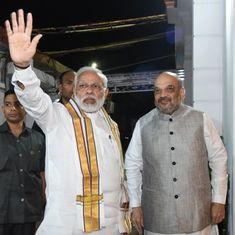 अमित शाह क्यों चाहते हैं कि जितनी जल्दी हो सके हार्दिक पटेल और राहुल गांधी दोस्त बन जाएं?