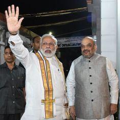 क्या भाजपा को अब यह चिंता सताने लगी है कि अगले चुनाव में वह बहुमत हासिल नहीं कर पाएगी?
