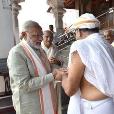 कैसे उत्तर प्रदेश-बिहार के उपचुनावों का असर कर्नाटक में भी दिख सकता है?