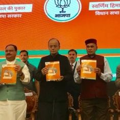 Himachal Pradesh: BJP releases election manifesto for state Assembly elections