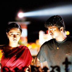 Picture the song: We challenge you to be seated during 'Appadi Podu' from 'Ghilli'