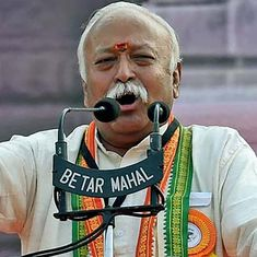 GDP does not reflect India's true economic performance as it is a foreign concept: Mohan Bhagwat