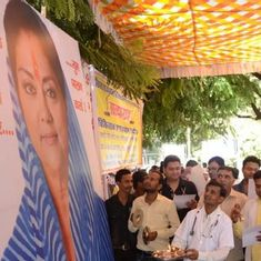 Thousands of government doctors threaten  to resign en masse in Rajasthan over unfulfilled demands