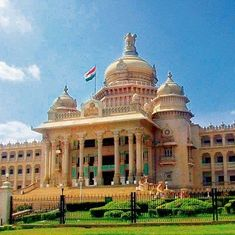 Karnataka Assembly rejects journalists' plea to reconsider their punishment