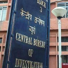 In one day, CBI transfers 20 officers from special unit investigating Vyapam scam: Times of India