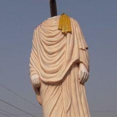 स्वामी विवेकानंद की इस मूर्ति का सिर आखिर किसने तोड़ा?