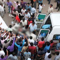 रायबरेली के एनटीपीसी प्लांट में 32 लोगों की जान लेने वाले हादसे पर देश के अखबार क्या सोचते हैं?