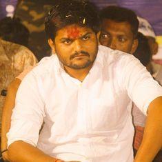 'Dirty politics has begun': Hardik Patel hits back at sex CD, says it insults Gujarati women