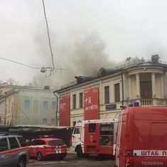Moscow: Fire breaks out at Pushkin Museum, no injuries reported