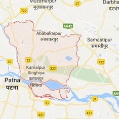 Bihar: 12 people drown in accidents in Vaishali and Samastipur