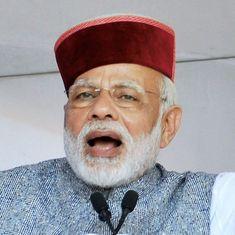 क्या प्रधानमंत्री मोदी ने वास्तव में कहा था कि सरदार पटेल की शवयात्रा में नेहरू नहीं गए थे?