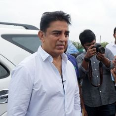 Tamil Nadu: Kamal Haasan says he will announce name of his political party on February 21