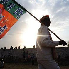 उत्तर प्रदेश निकाय चुनावों में भाजपा की शानदार जीत सहित आज के ऑडियो समाचार