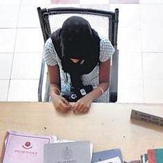 जम्मू-कश्मीर : आत्मघाती हमलावर होने के शक में हिरासत में ली गई लड़की को छोड़ा गया