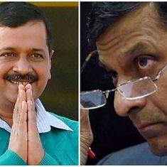 क्या रघुराम राजन राज्य सभा के लिए आम आदमी पार्टी के उम्मीदवार बनने वाले हैं?