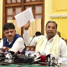 कर्नाटक : सिद्धारमैया ने कुमारस्वामी की चुनौती स्वीकार की, चामुंडेश्वरी सीट से चुनाव लड़ेंगे