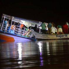 आंध्र प्रदेश : नौका दुर्घटना में 19 लोगों की मौत