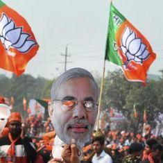 गुजरात चुनाव : जनता की नजर में मुद्दे क्या हैं?