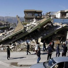 Iran ends rescue operations as toll in powerful earthquake reaches 450