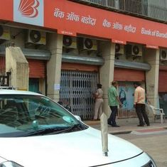 Mumbai: Robbers dig 25-foot tunnel to bank's locker room, steal valuables worth Rs 40 lakh