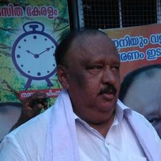 Kerala: Court asks anti-corruption bureau to frame charges against former minister Thomas Chandy