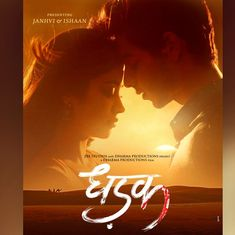 Karan Johar releases the first look of 'Dhadak', starring Jahnvi Kapoor and Ishan Khatter